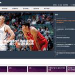 Thinkphp内核新闻资讯系统 校园新闻资讯发布平台系统源码 毕业设计项目实例